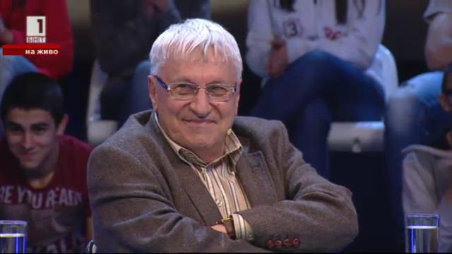Andrei Pantev