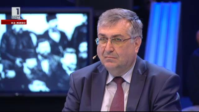 Georgi Bliznashki