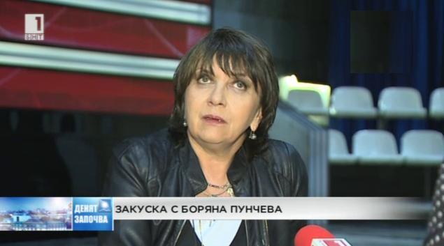Закуска с Боряна Пунчева