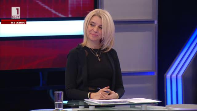 vlcsnap-2015-01-13-21h12m25s170