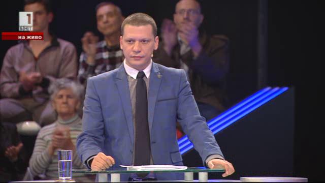 vlcsnap-2015-04-28-21h15m25s55
