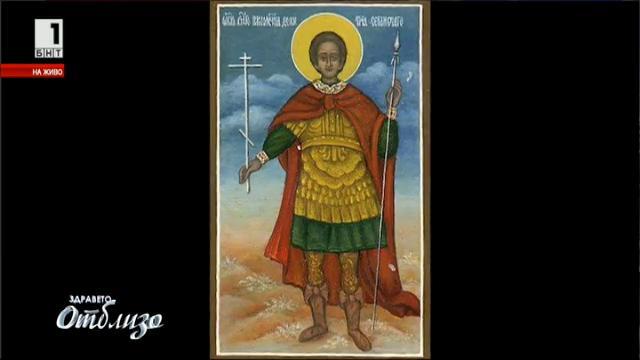 Кой е Свети Димитър Солунски