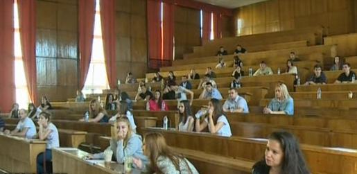 Нови правила за прием в Софийския университет