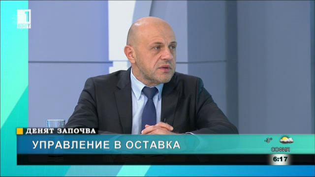 Управление в оставка. Европари и предизборни политики - Томислав Дончев