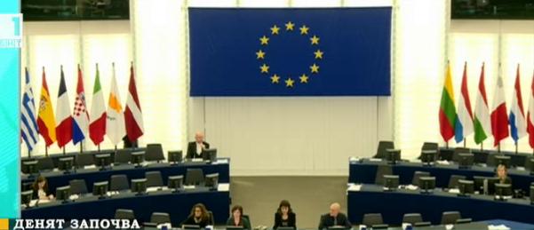 """Застрашава ли България сценарият """"Европа на две скорости""""?"""