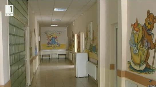 Майки недоволстват от лошите битови условия в детското отделение