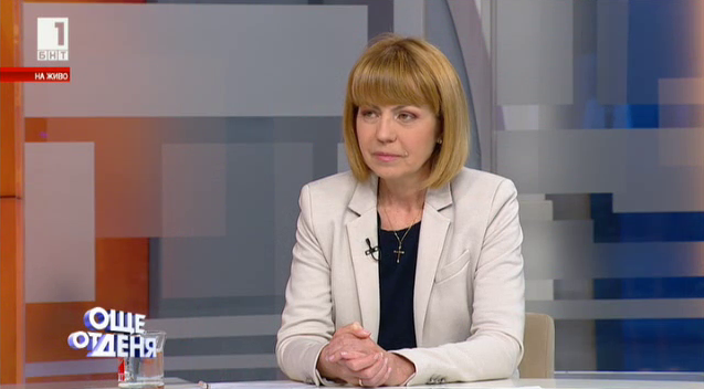 Йорданка Фъндъкова: Нашите усилия са насочени към проблема с фините прахови част