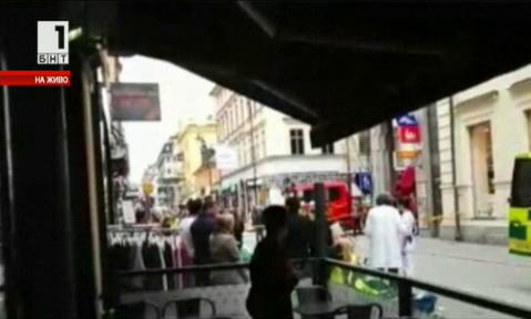 Стокхолм след атаката