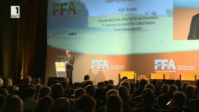 """""""Форум за бъдещето на селското стопанство"""""""
