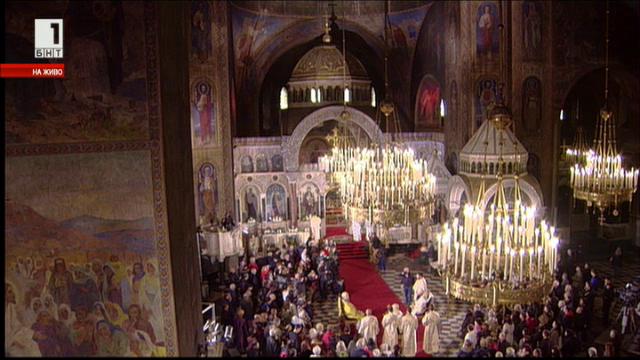 Празнично богослужение по случай Вход Господен в Йерусалим - Цветница