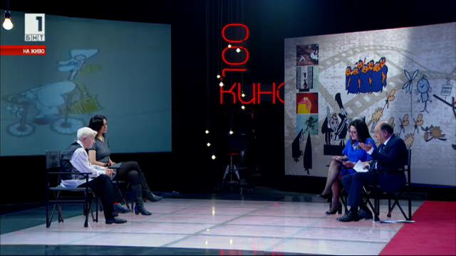 За анимацията някога и сега -разговор с Ценка Куюмджиева и Велислава Господинова