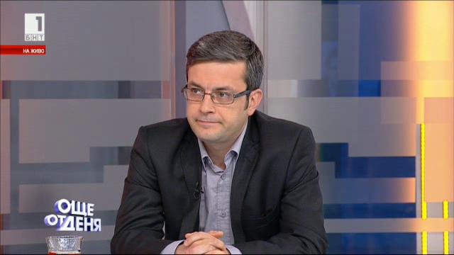 Тома Биков: Има всички условия за пълен мандат на парламента