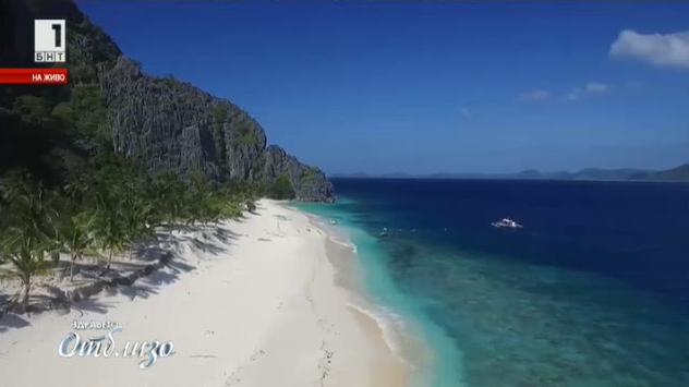 Светът отблизо: Филипини