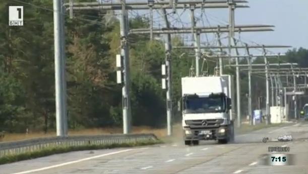 Електрически магистрали
