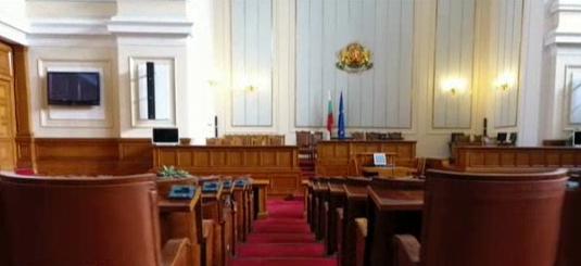 Ден първи на 44-ия парламент