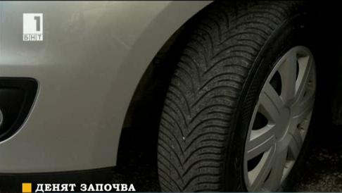 Как да караме с летни гуми при ниски температури?