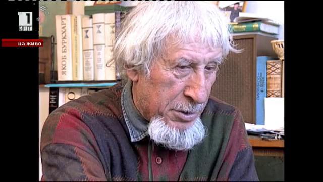Радой Ралин – сатирикът и поетът