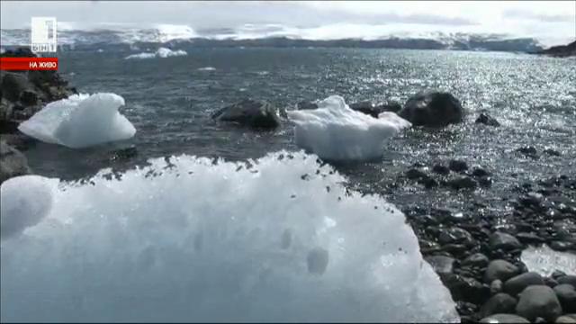 Гледайте Антарктида - 25 стъпки в бъдещето - 14:30, БНТ1