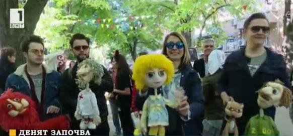 Куклено-театрално изкуство за най-малките
