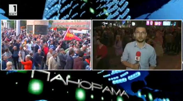 От нашите пратеници: Има протести пред представителството на ЕС в Скопие