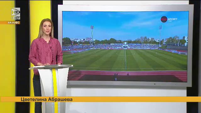 Арена спорт – 28.04.2017