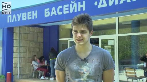Аз съм... със Петър Божилов