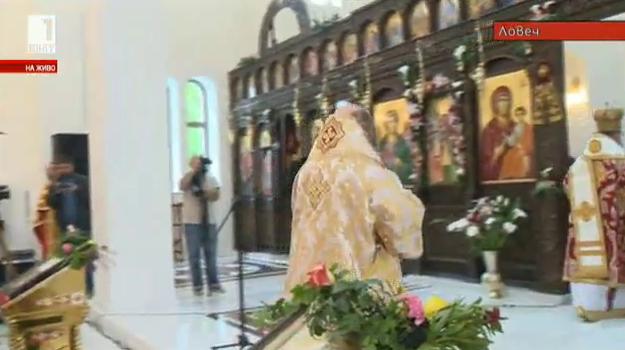 Освещаване на храма Св.Св. Кирил и Методий