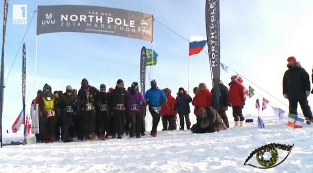Най-откачените маратони в света