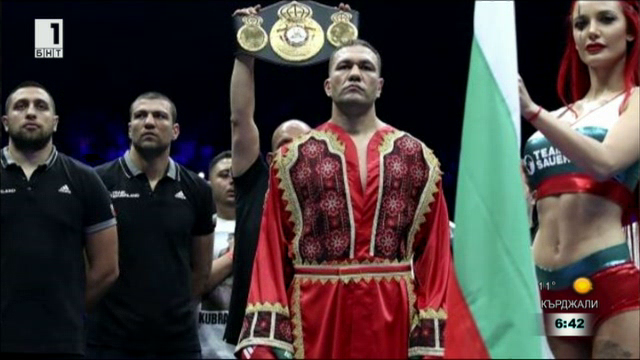 Майсторка на народни носии изработи боксьорския халат на Кубрат Пулев