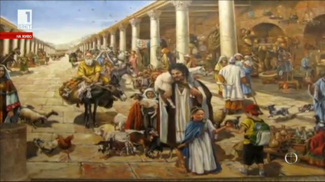 Благочестива традиция или битово християнство