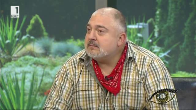 Отблизо Ути Бъчваров - 20 години на екран