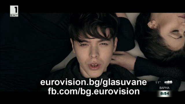 Как премина първият полуфинал на Евровизия?