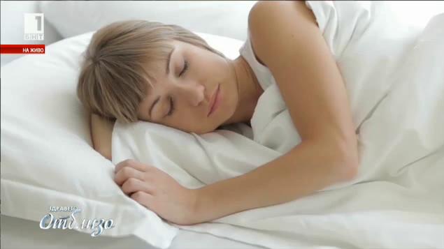 Тренировки по спане
