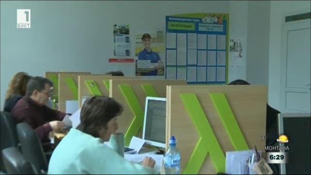Работата на бюрото по труда в Кюстендил