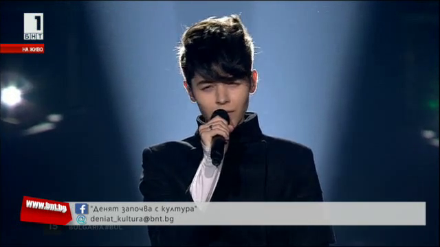 Кристиан Костов ще пее на финала на Евровизия 2017