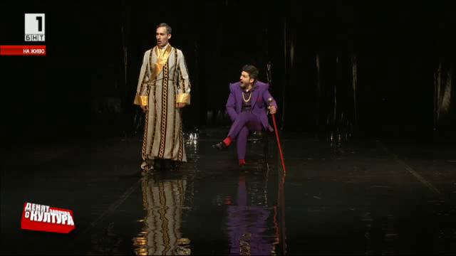 Женитба в театър София