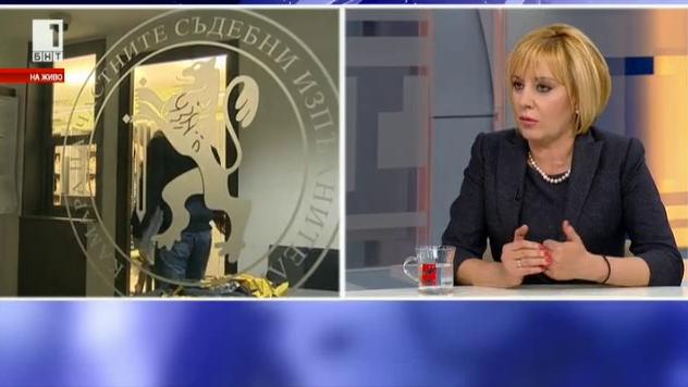 Мая Манолова за законопрект за частните съдебни изпълнители