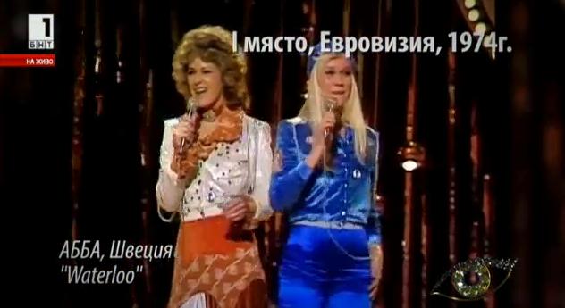 Дневникът на Червенокосата: Най-великите песни от Евровизия