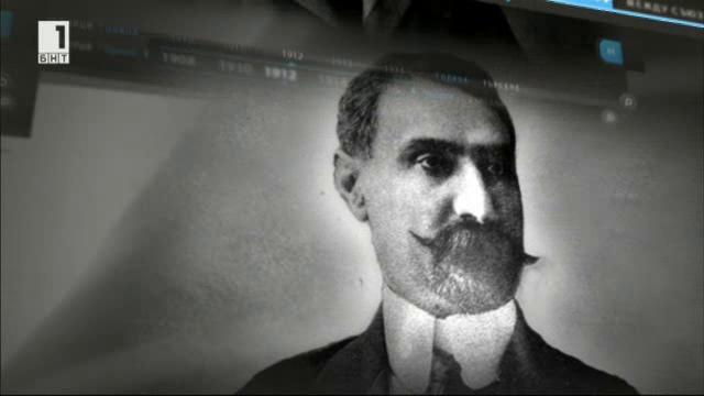 150 години от рождението на Александър Малинов