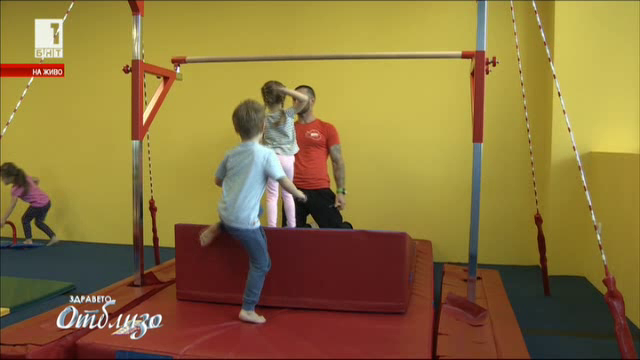 Гимнастиката – игра и спорт в едно