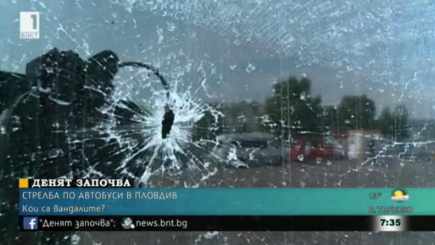 Стрелба по автобуси в Пловдив