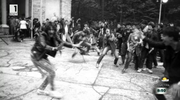 Филмът Революцията продължава - 1987