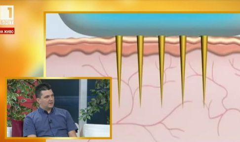 Нова радиочестота стимулира и регенерира кожата