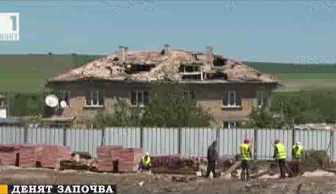 Старт на кампанията за възстановавяне на Хитрино