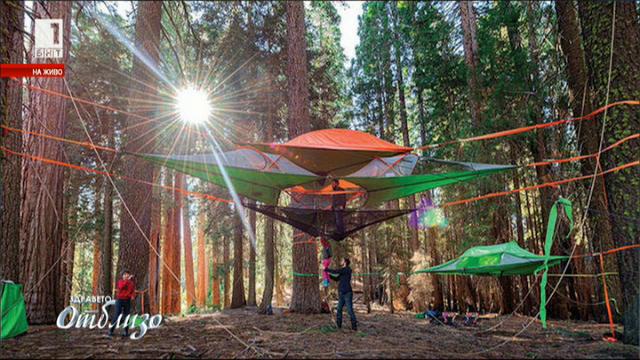 Най-доброто от Здравето отблизо: Висящи палатки