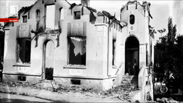 Забравената памет на избитите преди век българи в Босилеградско
