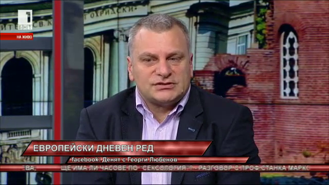 Европейски дневен ред. Евродепутатът Петър Курумбашев