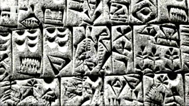 Библиотеката на асирийския цар Ашурбанипал