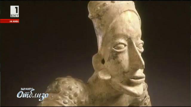 Най-древните естетически интервенции
