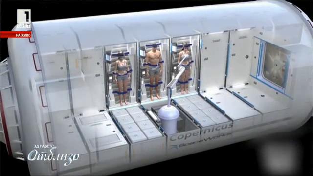 Туристи в Космоса - колко струва и кой ще го направи?